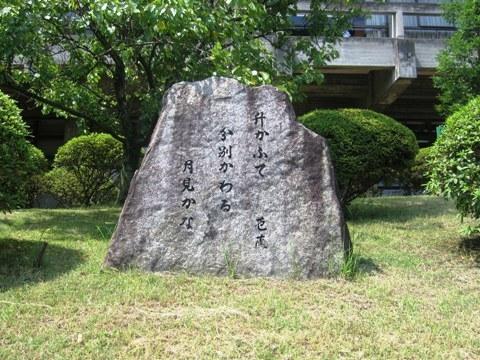 Basilyoumasu